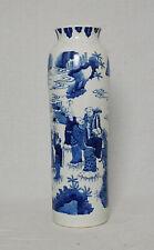 Chinese  Blue and White  Porcelain  Beaker  Vase      M3287