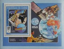 ESA Satellites ERS-1 , SPOT-2 space ISY Europe-Africa Guinea 1991 s/s MNH #M244
