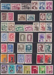 Albania Stamp 1949-1963 a pages of sets, MNH, OG, VF