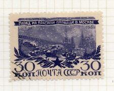 RUSSIE 1945 Early question fine utilisée 30k. 148387