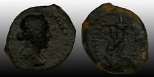 Ptolemy IV with wife Arsinoe III Æ12 222-204 BC Paphos mint, Exquisite details!