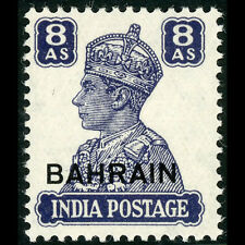 BAHRAIN 1942-45 8a Slate Violet. SG 49. Lightly Hinged Mint. Crease. (AF363)
