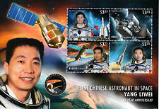 Bequia Gren St Vincent 2013 First Chinese Astronaut Space II 4v M/S Liwei Stamps