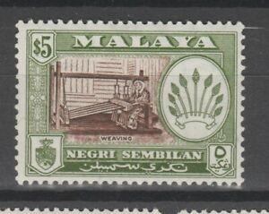s38341 MALAYA NEGRI SELIMBAN 1962 MNH** Def. Arms $5 SC#74