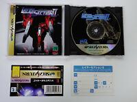 LAYER SECTION II 2 + Spine/Registration Card Sega Saturn JAPAN