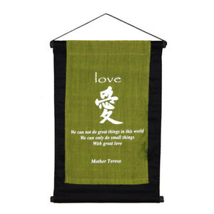 """Fair Trade Quotation Scroll Wall Hanging """"Great Love"""""""