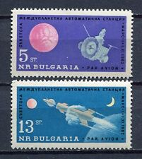 33719) BULGARIA 1963 MNH** AM Mars 1 - 2v Scott# C97/98