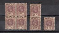 Mauritius KGV 1926 20c x 7 SG234 MNH J7225