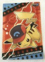 Pikachu Pokemon Clear Card 2017 20th Movies Promo Rare Japanese Nintendo F/S