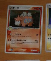 POKEMON JAPANESE CARD HOLO CARTE 013/055 CAMERUPT MADE IN JAPAN **