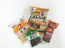 Otafuku Sauce + Okonomiyaki Premix Powder + Tenkasu + Aonori Flakes (Seaweed)