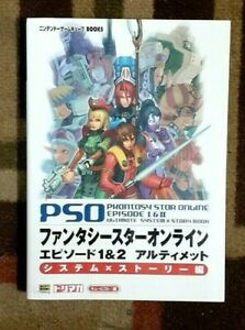 Phanstasy Star Online  Episode I & II Japaneese Edition Strategy Game Guide
