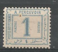 EGYPTE Taxe   YT n°12 Neuf ★ /  Mint Hinged 1888