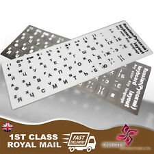 Russian White Replacement Keyboard Stickers With Black Letters Laptop Computer