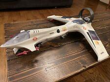 New listing 1989 Hasbro G.I. Joe Cobra Condor Z25 Bomber Jet Vintage Aero Viper