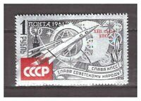 28561) RUSSIA 1962  MNH** Party day overprint 1v on aluminium foil Space rocket