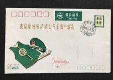 China Jiangsu Baoying post office 90th Anniv  cover 1992