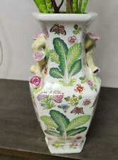 Andrea By Sadek floral vintage Vase with handle