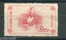 CHINE, CHINA, 1953, timbre 973, JOURNEE DE LA FEMME, neuf