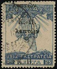 Greece K.Π. 5l/25l double overprint (Hellas C16b) (6958/ 00004000 463)