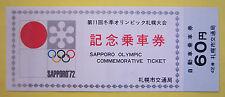 Orig. Billet Jeux Olympiques Sapporo 1972!!! extrêmement rare