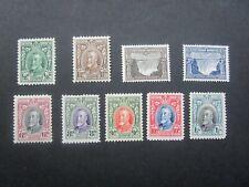 Southern Rhodesia 1931-7 Mint Part Set-£50.00-UK BUYERS ONLY-Read below.Lot 4/6.