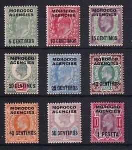 MOROCCO AGENCIES 1907-12 EVII Spanish Currency Surcharge Set to 1 Peseta LMM
