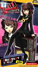 Rise Kujikawa Figure P4U Ver. Japan anime Persona 4 official