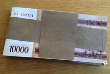 A Bundle of 100 PCS Korea 10000 Won Savings Bond 2003 P Banknote UNC