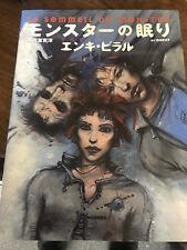 Le SOMMEIL du MONSTRE Japanese Enki Bilal Katsuhiro Otomo Manga Anime MINT rare!