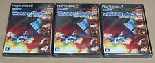 THUNDER FORCE vi 6 PLAYSTATION 2 ps2 JAPAN JPN * Nuovissimo Sigillato *