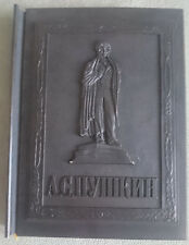 Alexandr Pushkin Biography (200-years Anniversary Limited Collector's Edition)