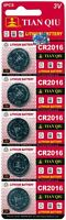 5pcs/card CR2016 3v 220mah lithium Battery button cell/coin for calculator