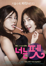 "KOREAN MOVIE ""You're My Pet"" DVD/ENG SUBTITLE/REGION 3/ KOREAN FILM"