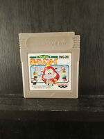 Peke to Poko no Daruman Busters - Nintendo Game Boy - 1991 - Japan Import