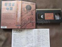 JUDAS PRIEST Priest...Live! JAPAN VHS ESVU93 w/INSERT+P/S Free S&H/P&P