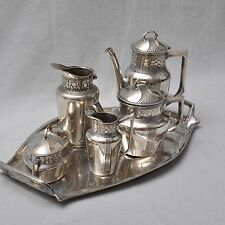 Orivit, Art 6tlg. caffè e tè nucleo su vassoio, RAR