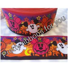 "New listing Halloween 2"" grosgrain ribbon 3 yards listing"