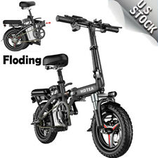 Modern Folding Electric Bike Suitable For Adults 250W Ebike with Lithium Battery