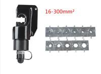 Split Hydraulic Clamp Hydraulic Wire Crimper Plier + 11 dies 16-300mm²