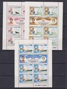 1981 Royal Wedding Charles & Diana MNH Stamp Sheetlets St Vincent Grenadines