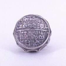 Islamic Silver Antique Ring With Calligraphy