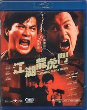 Flaming Brothers (1987) Blu-Ray [Region A] English Subs Chow Yun-Fat Alan Tang