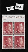 #5416 1941 MNH stamp block 24 Gr / Adolph Hitler / Poland Occupation Third Reich