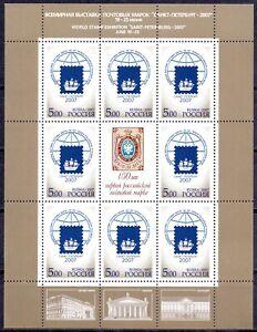 Russia 2007 World Stamp Exhibition, mini sheet MNH