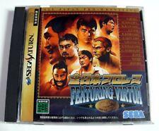 ALL JAPAN PRO WRESTLING FEATURING VIRTUA Jeu / Game Sega SATURN JAP import NTSC