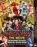 Doubutsu Sentai Zyuohger Movie: Life Rec! The Earth's Monarch's Decisive Battle