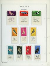 ISRAEL Marini Specialty Album Page Lot #85 - SEE SCAN - $$$