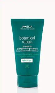 Aveda botanical repair intensive strengthening masque light 5oz