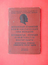 KAZAKHSTAN formed USSR 1956 Russian soviet KOMSOMOL ID for woman with real photo